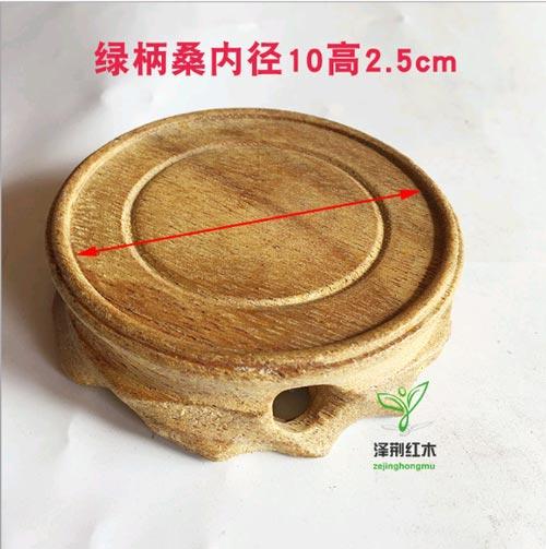 Đế ấm trà kích thước 10*2,5cm giá 145k