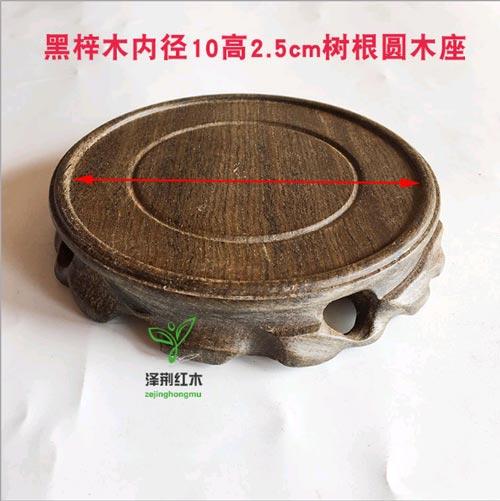 Đế ấm trà kích thước 10*2,5cm màu nâu gỗ giá 180k