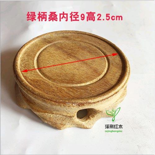Đế ấm trà kích thước 9*2,5cm giá bán 140k