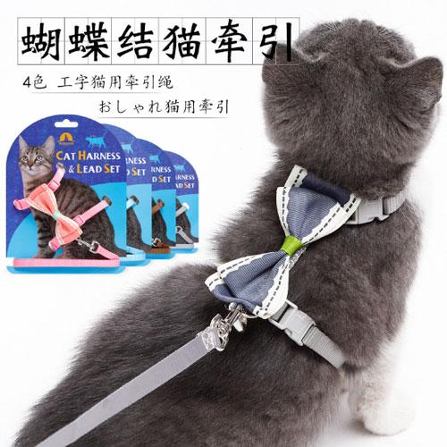Mẫu Dây Dắt Chó Mèo – Mã VCDD78