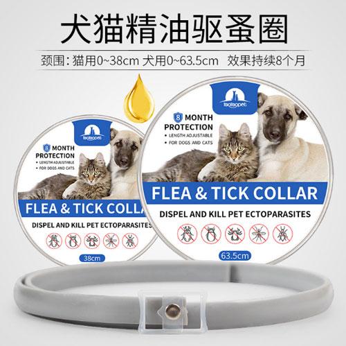Vòng cổ phòng ngừa trị ve rận, bọ chét cho chó mèo có giá từ 50 - 100k