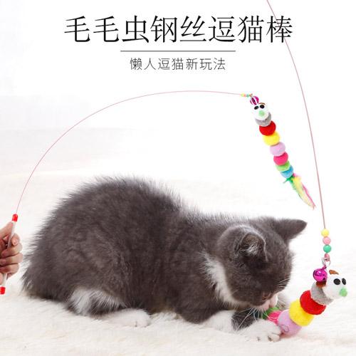 Cần câu mèo hình sâu bướm có giá bán lẻ 28k